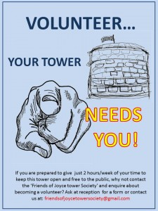 Your tower needs
